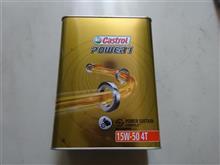 POWER1 4T 15W-50