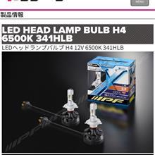 スペーシアハイブリッドIPF LED HEAD LAMP CONVERSION KIT H4 6500K 341HLBの単体画像