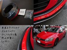 ゴルフ (ハッチバック)不明 Black Carbon Fiber Bumper Lipの全体画像