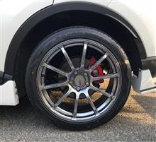 C-HRYOKOHAMA ADVAN Racing RSⅡの全体画像