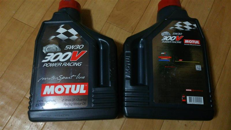 MOTUL 300V POWER RACING 5W-30