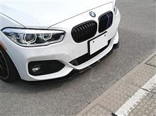 1シリーズ ハッチバックマクストンデザイン MaxtonDesign  フロントスプリッター グロスブラック BMW F20 後期 Mスポーツ フロント リップ スポイラー の単体画像