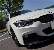 BMW M PERFORMANCE フロントリップスポイラー