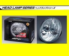 Mk2IPF MULTI REFLECTOR HEAD LAMP / HL-52の全体画像