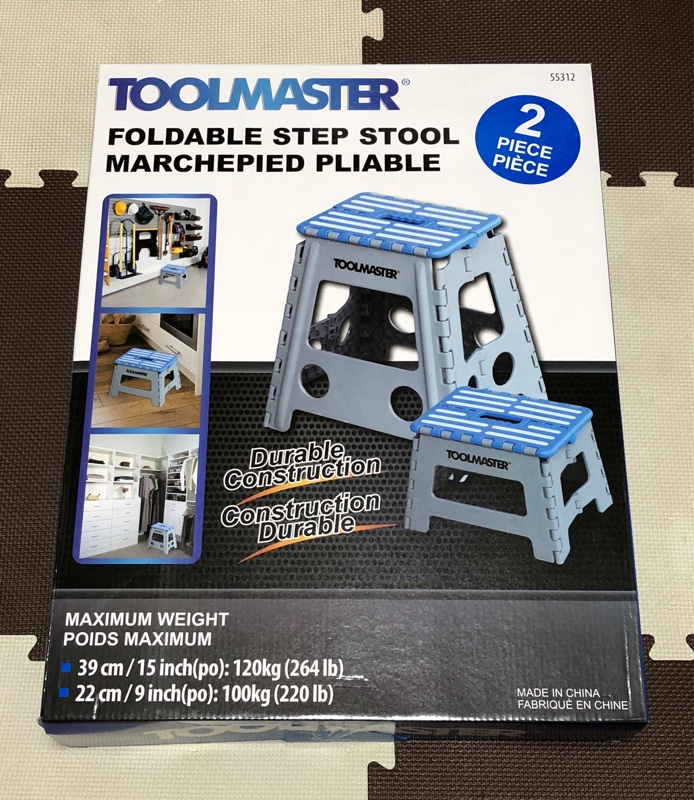 Surprising Toolmaster Foldable Step Stool Onthecornerstone Fun Painted Chair Ideas Images Onthecornerstoneorg
