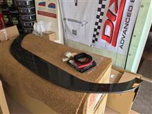 ゴルフ (ハッチバック)Stompin'ark Front Lip Spoiler 〈Carbon〉Type A-01の単体画像