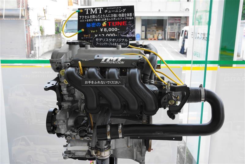 トヨタモデリスタ / MODELLISTA TMTダイレクトイグニッション Ver.2