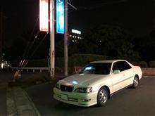 クレスタトヨタ(純正) フロントリップスポイラーの全体画像