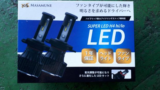 MASAMUNE SUPER LED H4 hi/lo