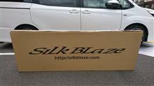 ノア G'sK'spec SILK BLAZE フロントリップスポイラーVer2の単体画像