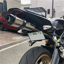 デイトナ 675Two Brothers Racing チタンサイレンサー M2/スタンダードシリーズの全体画像