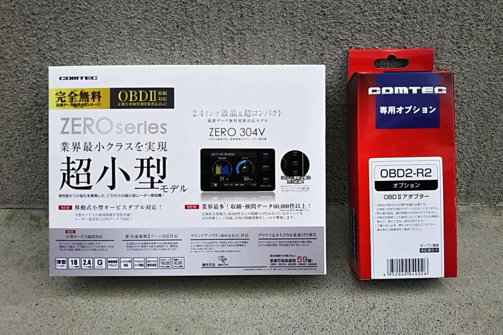COMTEC ZEROシリーズ ZERO 332V