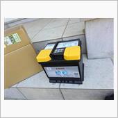 norauto Norauto brand battery H4/L1 45Ah 400CCA