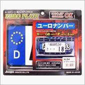 CREATE JAPAN CREATE JAPAN ユーロナンバープレートキット XL54