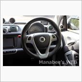 smart BRABUS 3-Spoke Leather Sports Steering Wheel