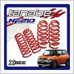 TANABE SUSTEC NF210