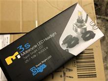 ゼファー750AMBOTHER バイク用 ledヘッドライト H4 PH7 H6 汎用 3個COBチップ搭載 360°超高輝度発光 Hi/Lo切替(32W/22W) 3000LM DC6V-36V直流 白光ホワイト 6000K-65の単体画像