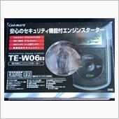 CAR MATE / カーメイト TE-W06S