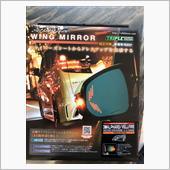 silkblaze  wing mirror