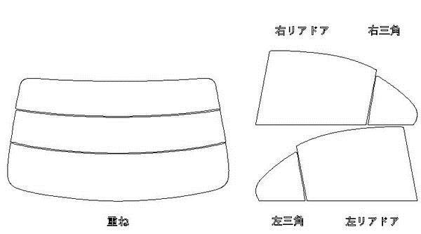 メーカー・ブランド不明 ギャランフォルティス CY4A リア用スモークセット