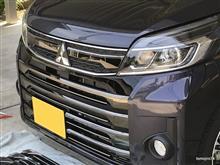 eKスペースカスタム三菱自動車(純正) フロントグリル(ダーククロームメッキ)の全体画像
