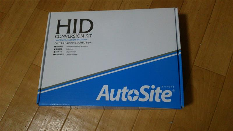 AutoSite 35WHIDコンバージョンキット H3a 4300K