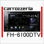 PIONEER / carrozzeria FH-6100DTV