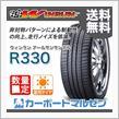 WINRUN R330 195/45R16