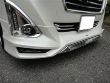 ルーミーカスタムトヨタ(純正) モデリスタフロントスポイラー(LED付)の単体画像