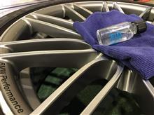 1シリーズ クーペBMW M PERFORMANCE BMW Performance Style269の単体画像