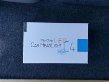 デリカD:3RIDE / INEX  前置き冷却ファン 極 LEDヘッドライト の全体画像