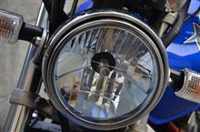ホーネット250RAYBRIG / スタンレー電気 マルチリフレクターヘッドランプ ブルーの単体画像