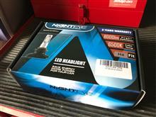 フレアNIGHTEYE AUTO LIGHTNG 車用LEDヘッドライトファンレスの単体画像
