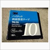 3M ハイタック 両面接着テープ 9616