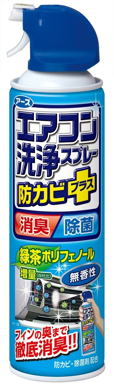 アース製薬 エアコン洗浄スプレー防カビプラス 無香性