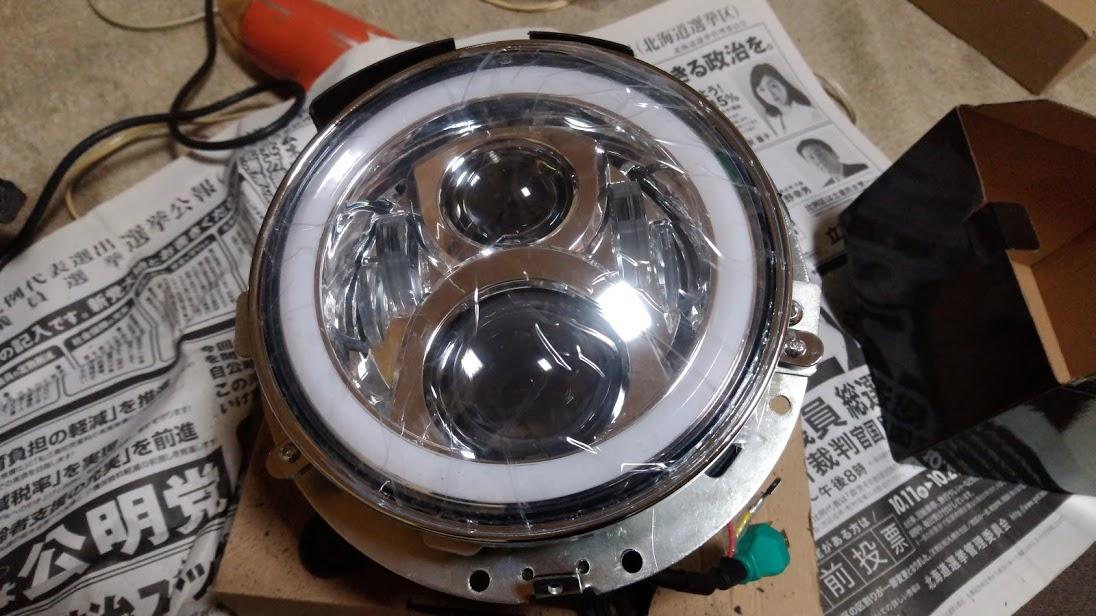 メーカー・ブランド不明 7インチ LEDヘッドライトユニット