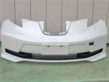 リーフNISMO フロントエアロバンパーの単体画像