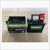 Atlas Battery MF56219