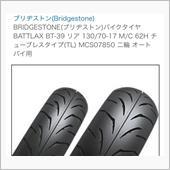 BRIDGESTONE BATTLAX BT-39 130/70-17 M/C 62H