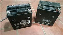 Value Pro VTX7L-BS