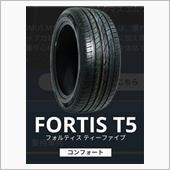 MAXTREK FORTIS T5