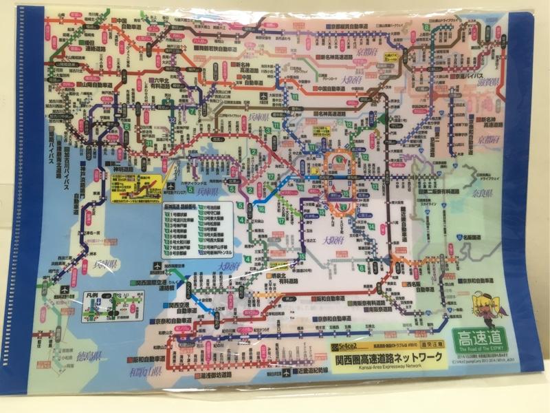 5r4ce2 高速道シリーズ 関西圏高速道路地図クリアファイル