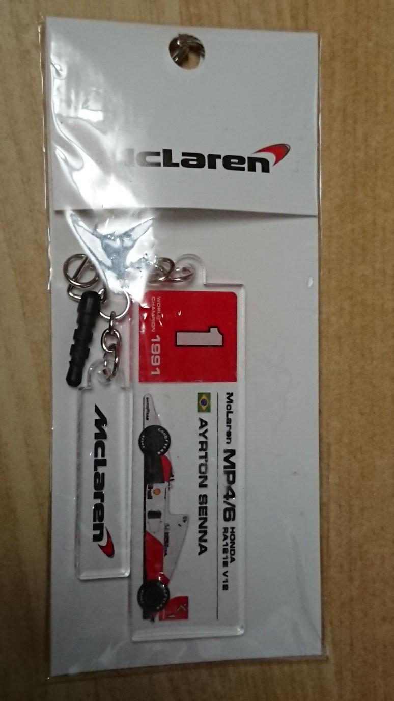 McLaren アイルトン・セナ  キーホルダー