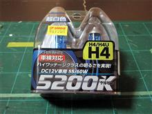 Kei スポーツアークス スーパーホワイトハロゲンバルブ H4 5200K の単体画像
