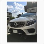 WALD FRONT GRILLE
