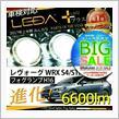 AutoSite LEDA LA02+(プラス)
