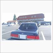 PIONEER / carrozzeria AN-FL001 VICS用フィルムアンテナ