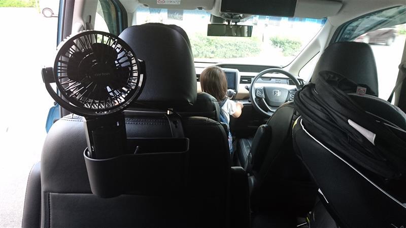 CAR MATE / カーメイト CZ340 収納 リア用ポケット