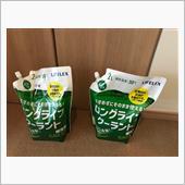 コーナン / コーナン商事 LIFELEX ロングライフクーラント補充液 緑