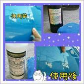 洗車用品専門店GANBASS PM-LIGHT(油分除去剤マルチクリーナー)